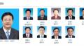刚刚,杨斌被任命为北京市副市长