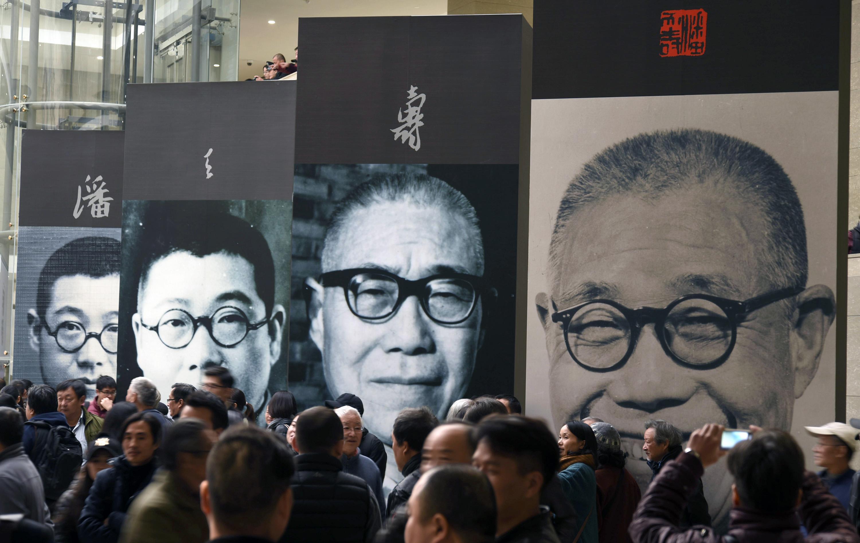 潘天寿诞辰120周年纪念大展在杭州开幕