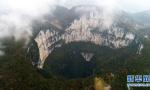 航拍世界地质奇观