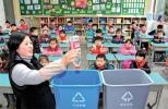 袁家军省长:全民行动起来,坚决打赢垃圾治理攻坚战