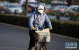 北京明晨入冬最冷 最高气温0℃上下