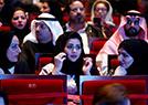沙特解禁电影院