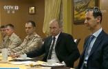 普京下令撤军:依旧履行对叙承诺,不排除再次军事援助
