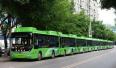 河南七成公交车使用新能源 年客运总量27亿人次