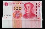 江苏某投资公司原总经理 私下做融资非法获利3亿多