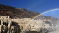 黄河壶口瀑布现冰瀑飞虹景观