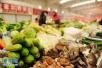 烟台蔬菜价格连降3个月 累计降幅20.12%