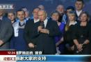 普京宣布2018总统竞选纲领:恢复世界主导地位