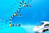 青连铁路最近进展:跨越胶州湾拉通海上通道