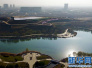 郑州前三季度旅游收入889亿 同比增13.2%