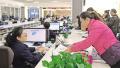 重庆市为43名海内外高层次人才颁发人才服务证