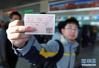 元旦小长假烟台火车站预计发送旅客4万人左右