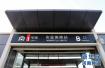 郑州地铁开通4年:载客逾5亿人次让城市充满青春朝气