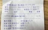 市民诉超市不给购物发票 国税:机器改造期