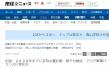 日媒:中国2030年将建成4艘国产航母 2艘为核动力推进