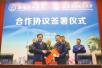 """豫沪高校联手""""一对一""""合作模式创发展新机遇"""