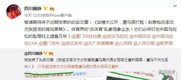 js666vip金沙娱乐:杭州马拉松国内跑得最快的美女吃药了 怎么处罚成了难题!