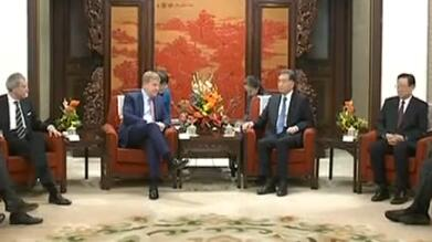 国务院副总理汪洋会见美国客人