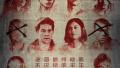 《移动迷宫3:死亡解药》曝海报 角色拼图暗示生死