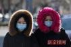 北京迎来入冬最冷日 防寒保暖是重中之重