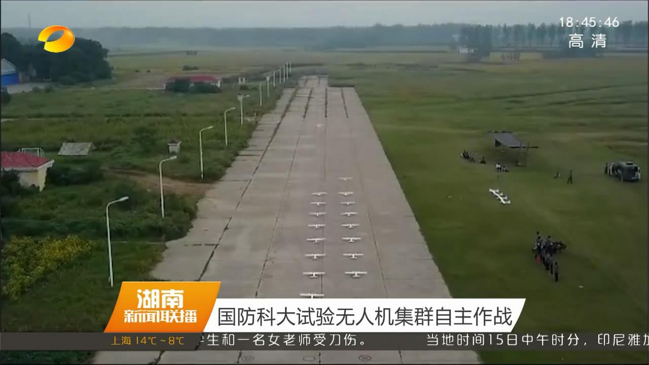 中国科技颠覆战争方式