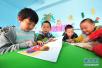 好消息!湖南拟立法向父母开放幼儿园监控