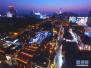 济南环城公园水下点灯已装完 月底