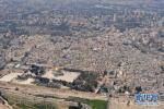 美国副总统说美驻以使馆2019年底前迁至耶路撒冷