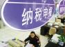 """广西南宁:""""放管服""""改革释放经济活力新增企业类纳税人8万户"""