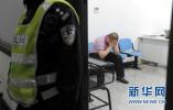河南籍犯罪嫌疑人逃亡十多年 被峰峰警方抓获