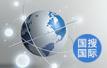 专访:特雷莎·梅访华有望加速英中两国合作发展势头——访英国伦敦国王学院中国研究专家克里·布朗