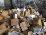 国家食药监总局公布9批次抽检不合格药品