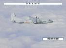 """日媒:中国军机飞越对马海峡""""未进领空"""" 日本战机紧急升空"""