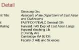 高晓松成哈佛大学研究员 入职东亚语言与文学系