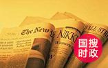 马凯在武汉检查春运工作时强调 为人民群众提供高质量春运服务