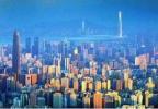 关于楼市,地方两会透露出哪些重要信号?