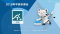 冰壶队长王冰玉:耐心谨慎 打好每一场比赛