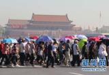 北京公安招文职辅警 薪酬待遇大幅提高!啥要求?