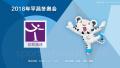 中国冰舞组合 一步一个脚印走到北京冬奥会