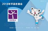 中国冰舞组合一步一个脚印走到北京冬奥会
