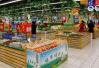 辽宁春节期间34.8万元假货被查 涉部分超市、食品厂