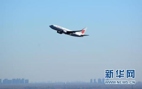 电子游戏新网址:3.8妇女节福利!济宁女乘客飞重庆或威海往返仅338元