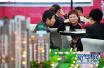 """北京按揭利率最高涨20%:个别银行叫停""""房抵贷"""""""