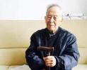 张超伦同志因病逝世享年100岁 曾任全国政协常委
