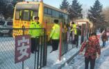 3月31日前黑龙江全省集中整治校车等重点车辆