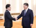 习近平会见韩国总统特使郑义溶:期待朝美对话顺利举行