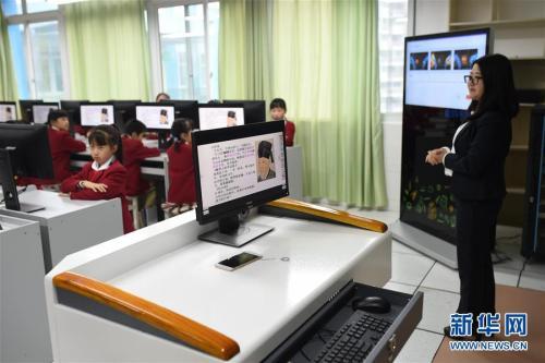破解快三单双大小规律:人工智能时代 信息素养教育需要从娃娃抓起