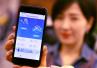 """全国12315互联网平台二期上线 """"互联网+消保""""浙江经验升级推向全国"""
