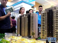 调控政策满周年北京楼市回归理性 二手住宅连跌11月