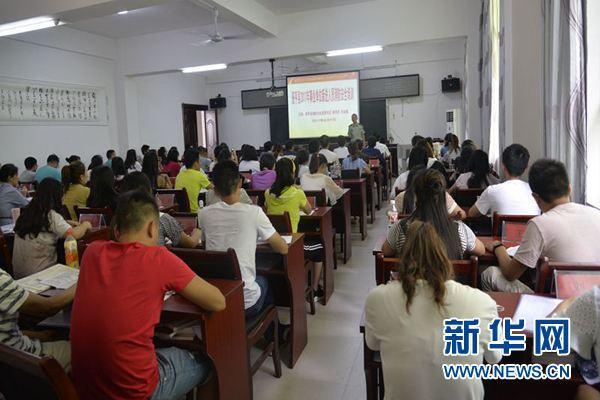 北京赛车可以玩吗:上半年江苏省属事业单位招598人 有54个岗位大专即可报考